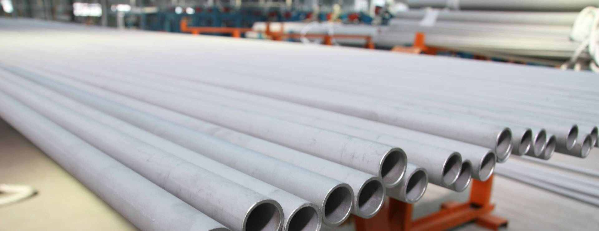 Buy stainless steel pipe from China factory.